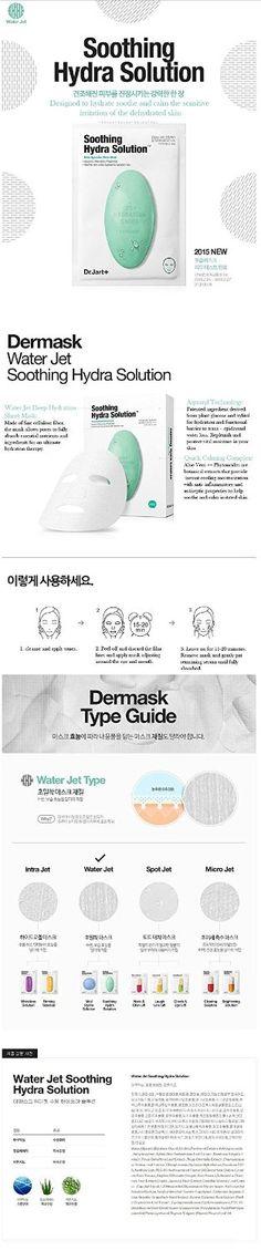 Amazon.com : Dr.Jart+ Dermask Soothing Hydra Solution Sheet Mask 25g/ 0.9oz x5 ea : Beauty