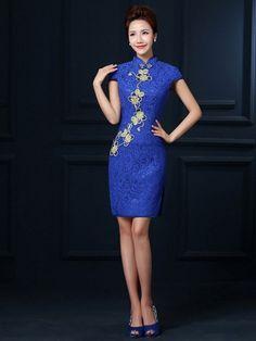 Short Lace Cheongsam / Qipao Evening Dress