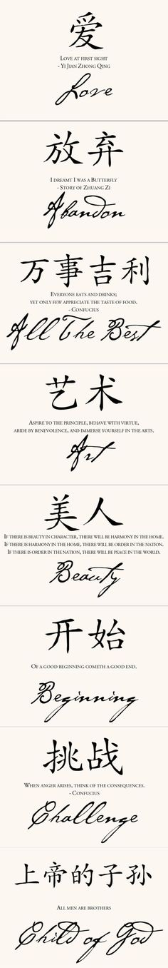 26 Best Chinese Proverbs Images On Pinterest Chinese Quotes