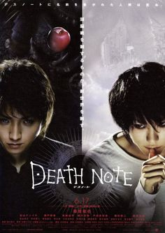 "DEATH NOTE (2006) Weary Shinigami the Death dropped a notebook in the human world where a weary genius picked it up. ""The human whose name is written in this note shall die"" it said… It was the notebook of death that determined people's death. Light Yagami, an extremely bright elite university student was the one to possess this ultimate tool that should remain only in the hands of God. Light decides to create an ideal world and begins to hold the scales to judge the criminals in his…"