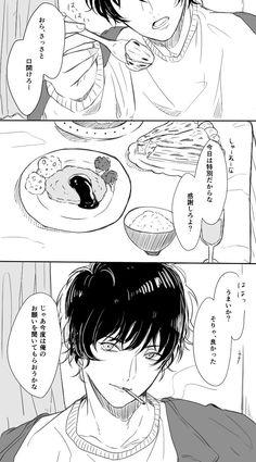七尾@新刊通販中 (@na12012nn) さんの漫画 | 8作目 | ツイコミ(仮) Manga, Gosho Aoyama, Conan, Detective, Eye Candy, Anime, Geek Stuff, Comics, Twitter