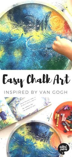 Kids can do this easy chalk art activity with glue and chalk pastels. A fun process art activity for kids to do while learning about Vincent Van Gogh's artwork. #kidscrafts, #chalkart, #kidsactivities, #artsandcrafts #kidsart