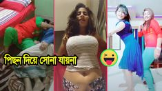 Tiktok Musically Funny Video 2019 New Funny Videos, Bangla News, Indian Girls, Bollywood Actress, Kiss Video, Jokes, Actresses, Music, Youtube