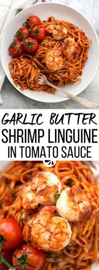 Garlic Butter Shrimp Linguine in Tomato Sauce! Such an easy and delicious pasta recipe everyone will love. Pan fried in a skillet while the tomato sauce simmers along. You can make it spicy or leave it as-is, and even serve it over spaghetti, rice or quin