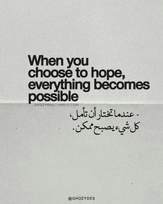 |اقتباسات Arabic Quotes| : Photo