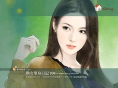 Charming Sweet Girls : Romance Novel Covers Girls , Paintings of Sweet Chinese Girls (Vol.15 )   1024*768   Wallpaper 21
