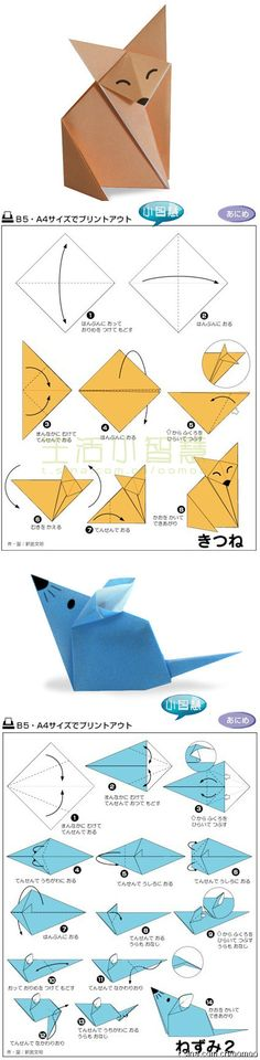 origami fox and mouse