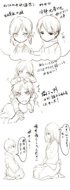 Eren and Mikasa Mikasa Anime, Mikasa X Eren, Attack On Titan Meme, Attack On Titan Ships, Otp, Female Eren, Rivamika, Eremika, Hyouka