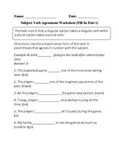 Fill-In Subject Verb Agreement Worksheet