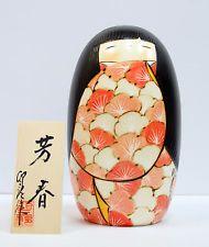 Usaburo Kokeshi Japanese Wooden Doll 2-22 Hoshun (Smell of Spring)