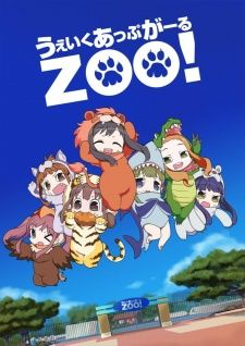 Wake Up, Girl Zoo! anime | Watch Wake Up, Girl Zoo! anime online in high quality