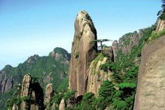 Mount Sanqingshan National Park, China