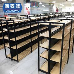 Shop Shelving, Retail Shelving, Showroom Design, Shop Interior Design, Regal Display, Clothing Store Design, Shelves For Sale, Retail Store Design, Retail Stores