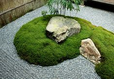 'Spot Garden , Kyoto Japan' by yoshiaki nagashima - Modern Japanese Garden, Japanese Garden Landscape, Japanese Gardens, Kyoto Japan, Japan Japan, Japan Art, Zen Garden Design, Landscape Design, Landscaping With Rocks