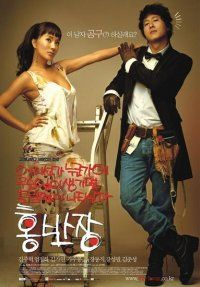 Korean movie Mr. Handy (2004) :))