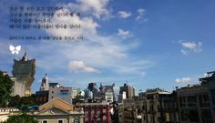Today Photo From Macau #today_photo_with_jinair