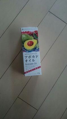 ココナッツオイルに対抗して買ってみた