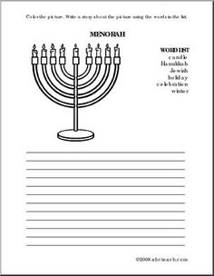 Color and Write Prompt: Hanukkah - Menorah - A picture to color and space to write a very short story about the menorah and Hanukkah with theme words from a word bank.