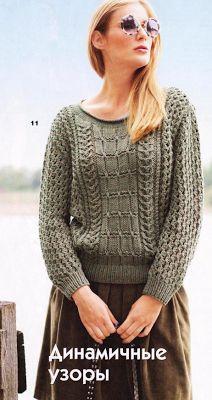 Big Pufana's Creations: Динамичен пуловер