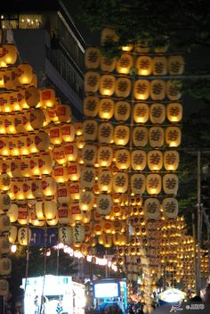 #Akita #Japan #JapanWeek  Subscribe today to our newsletter for a chance to win a trip to Japan http://japanweek.us/news  Like us on Facebook: https://www.facebook.com/JapanWeekNY