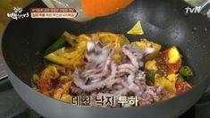 집밥 백선생 낙지볶음 레시피 (백종원 낙지볶음 만드는법) : 집밥 백선생3 매콤한 불낙지볶음 만들기 (백주부 매콤한 낙지소면 만드는방법) - BMSJ Ethnic Recipes, Food, Meals, Yemek, Eten