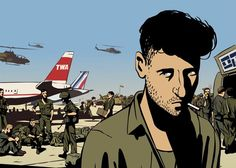 Waltz with Bashir-David polonsky Den Of Geek, 3 Characters, Oscar, Graphic Design Inspiration, Good Movies, I Movie, Cinema, Geek Stuff, Hero