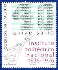 National Polytechnic Institute Stamp Mexico 1152 Stamp Stamp Mexico National