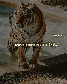 Quotes In Hindi Attitude, Hindi Quotes On Life, Motivational Quotes In Hindi, Spiritual Quotes, Rajput Quotes, Marathi Quotes, Gujarati Quotes, Gita Quotes, Desi Quotes
