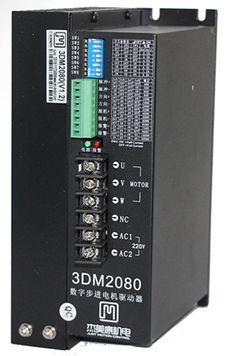 3DM2080 3 phase NEMA34 NEMA42 NEMA52 stepper motor driver 32bit DSP AC220V 5.9A JMC