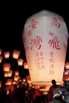 Pingxi Sky Lantern Festival Floating Lanterns, Sky Lanterns, Lantern Festival China, Macau, Taiwan, Hong Kong, Separate, Innovation, Tourism