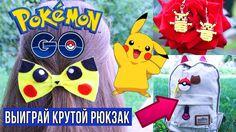 DIY Покемоны / Пикачу своими руками / Pokemon GO Afinka