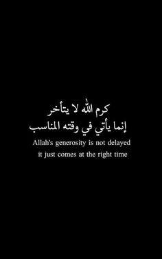 Quran Quotes Love, Quran Quotes Inspirational, Ali Quotes, Reminder Quotes, Islamic Love Quotes, Muslim Quotes, Work Quotes, True Quotes, Arabic Quotes