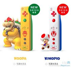 Bowser, Toad Themed Wii Remote Plus Controllers, Japan