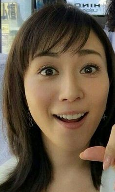 Japanese Beauty, Asian Beauty, Asian Eyes, Face Reference, Healthy Women, Cute Girls, Actresses, Beautiful, Faces