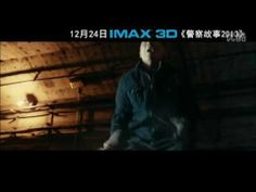 Police Story 2013 (警察故事2013) IMAX Official Trailer - Jackie Chan 成龙