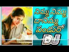 Dj Songs List, Dj Mix Songs, Love Songs Playlist, Dj Download, Old Song Download, Audio Songs Free Download, New Dj Song, New Love Songs, Folk Song Lyrics