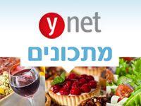 פשטידת טונה פשוטה - אוכל - ynet /