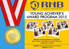 Harsh Tantia Vijay Agarwal Ankita Pathisaria Gargi Samur Sakshi are the Winners of Young Achievers Award 2015 of Lakshmipat Singhania Academy from Churu #RNBGU