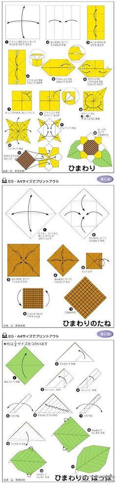 Подсолнух #OrigamiLife