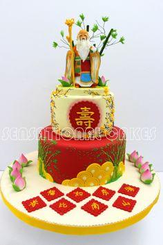 福禄寿 LONGEVITY 2 TIER CAKE SINGAPORE / SPECULATOR DETAILS LONGEVITY CAKE FU LU…