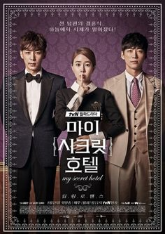 "Mystery Rom-Com ""My Secret Hotel"" Starring Yoo In Na, Jin Yi Han, and Nam Goong Min Unveils First Poster"