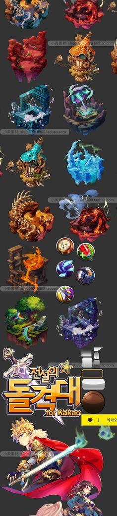 游戏美术资源/韩游 传说突击队 UI素材... Game Environment, Environment Concept Art, Environment Design, Zbrush, Map Icons, Isometric Design, Cute Games, Game Concept Art, Building Art