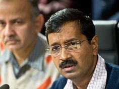 From AAP, a big reward for those who defaulted on electricity bills,,, Pickyouropinion.com