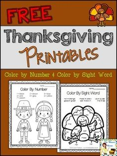 Free color by sight word printables thanksgiving worksheets classroom freebies too thanksgiving printables sciox Choice Image