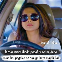 Jennifer Winget Hindi status and quotes for girls Secret Love Quotes, First Love Quotes, Crazy Girl Quotes, Cute Love Quotes, Girly Quotes, Swag Quotes, Crazy Girls, Bad Words Quotes, Maya Quotes