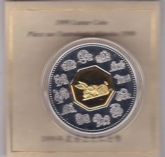 Boxed 1999 canada silver #proof #lunar coin with gold #rabbit insert,  View more on the LINK: http://www.zeppy.io/product/gb/2/401140634020/