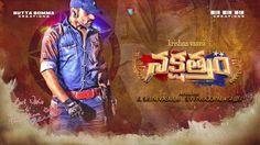 Sai Dharam Tej FIRST LOOK | Nakshatram Telugu Movie | Krishna Vamsi | Ci...