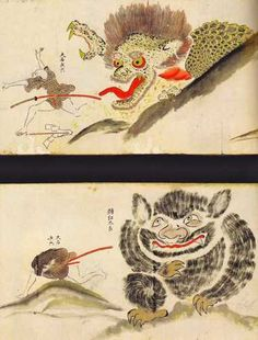 """Cats are meant to be furry and cute – but not when it is five feet high and shoots fireballs! A bakeneko (""""monster-cat"""") is, in Japanese folklore, a cat with supernatural abilities akin to those of the fox or raccoon dog. Japanese Mythology, Japanese Folklore, Japanese Drawings, Japanese Art, Ero Guro, Ancient Myths, Japanese Monster, Demonology, Weird Creatures"""