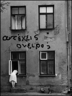 Artur Urbaski - d, Podwrko przy ulicy Tuwima (Lodz, Courtyard at Tuwima Street), 2001 From d Miasto w rodku Europy (Lodz City in the middle of Europe)Book, page 27 Black White Photos, Black And White Photography, Film Photography, Street Photography, Vintage Photography, Andre Kertesz, Ansel Adams, Vintage Photos, Monochrome
