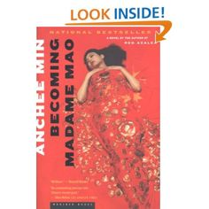 Becoming Madame Mao: Anchee Min: Amazon.com: Kindle Store